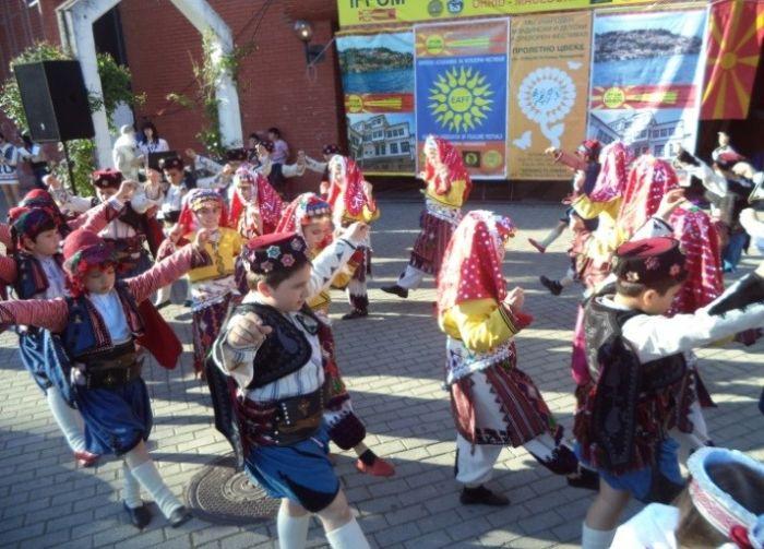 festivales folklore: